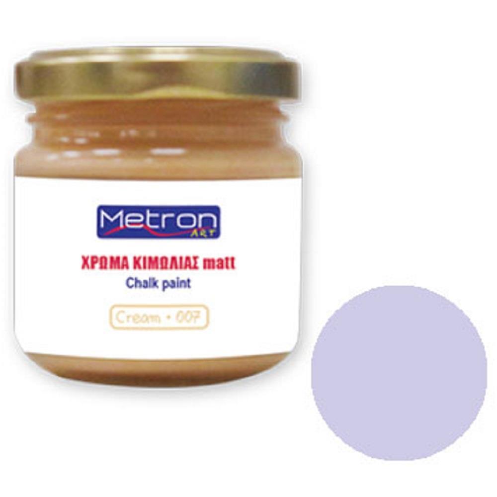Χρώμα κιμωλίας Metron 110 ml light violet