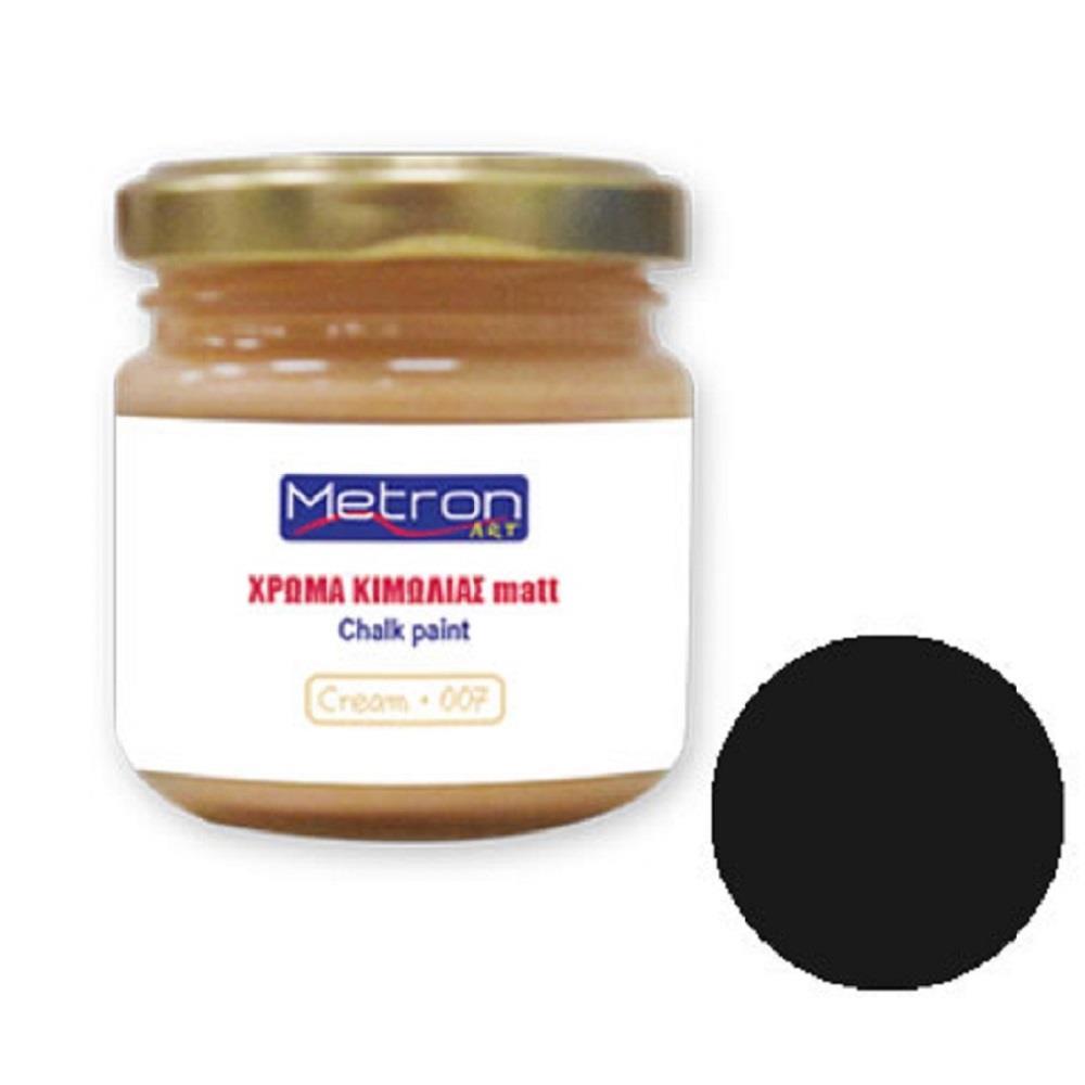 Χρώμα κιμωλίας Metron 110 ml black