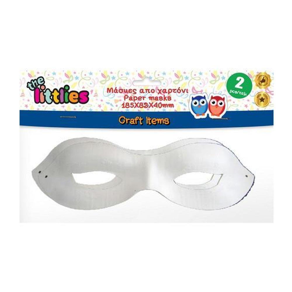 Μάσκες χάρτινες 2 τεμ.The littlies 0646746