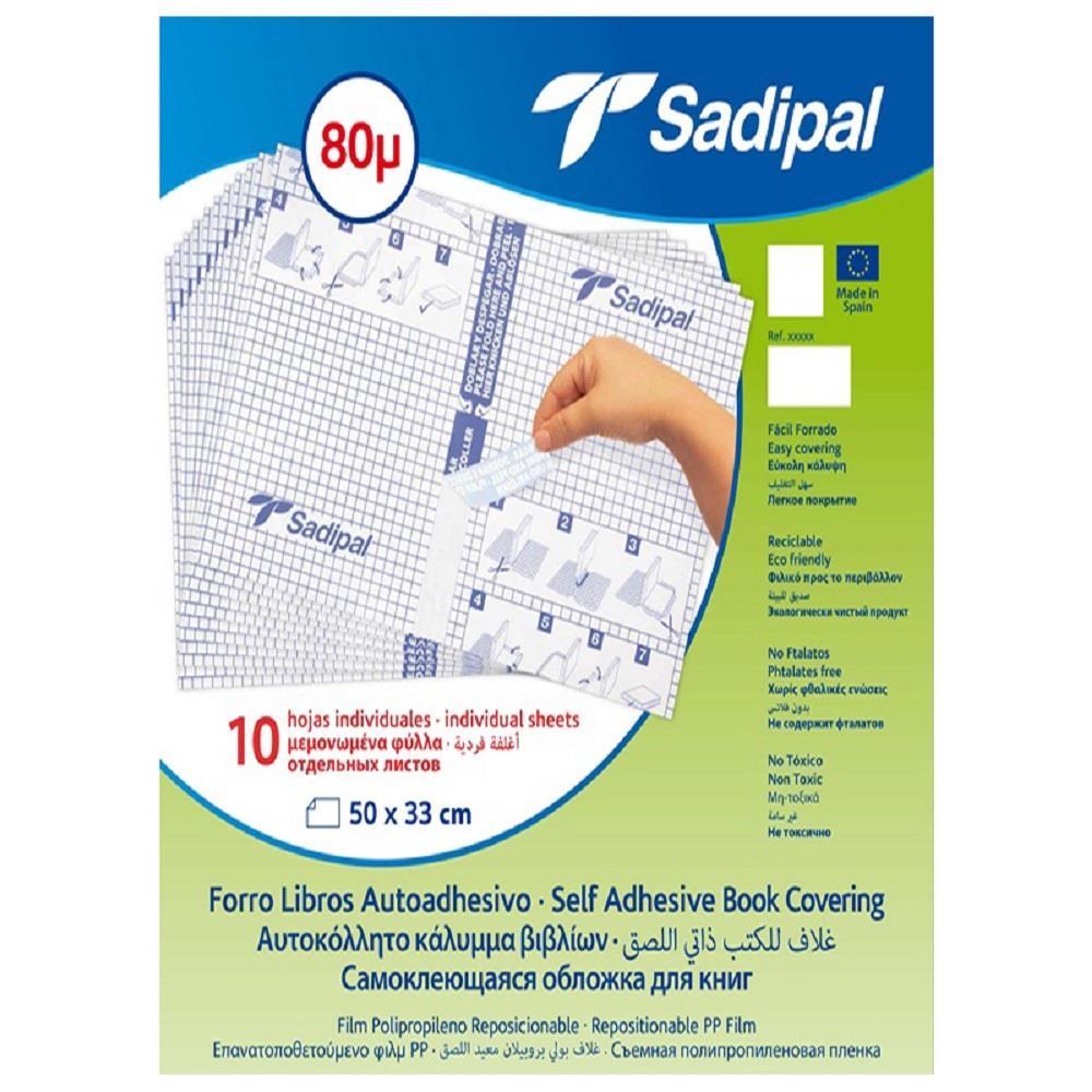 Αυτοκόλλητα διάφανα Sadipal 33x50cm 10 καλύμματα