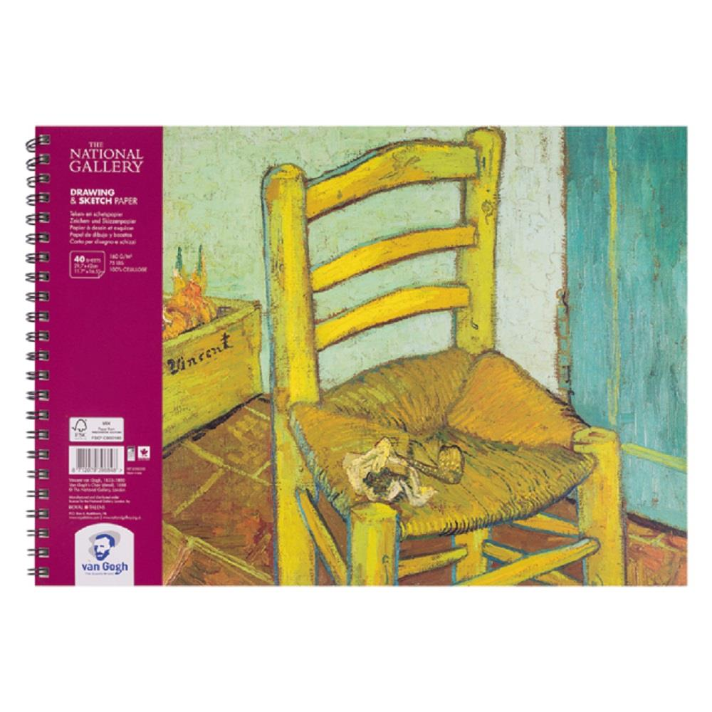 Μπλοκ σχεδίου Van Gogh 30x40 cm 40φ