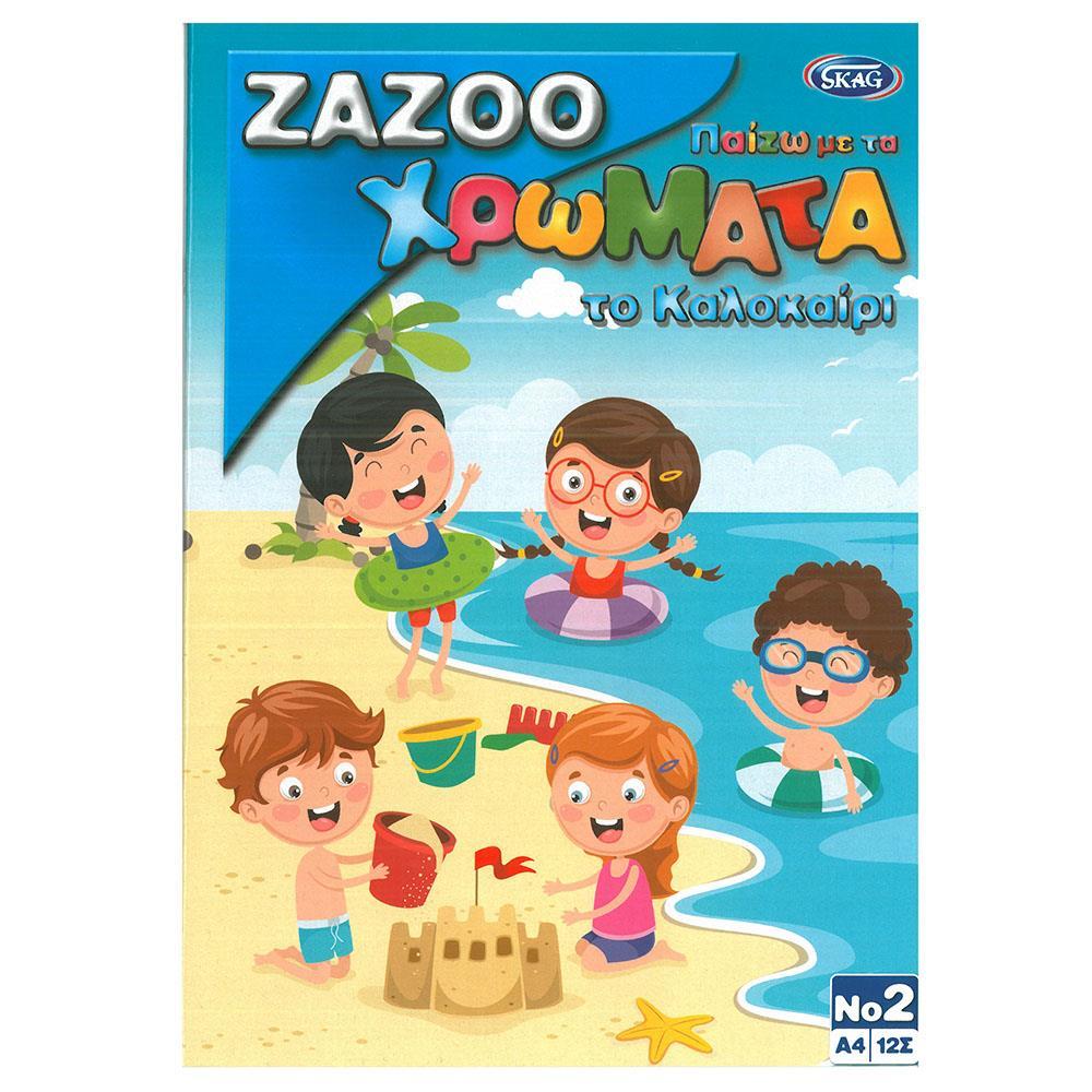 Μπλοκ παιδικής ζωγραφικής Zazoo καλοκαίρι No2