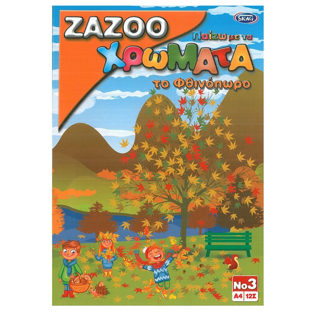 Μπλοκ παιδικής ζωγραφικής Zazoo φθινόπωρο No3
