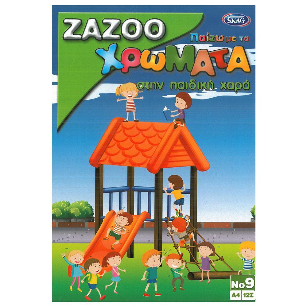 Μπλοκ παιδικής ζωγραφικής Zazoo παιδική χαρά No9