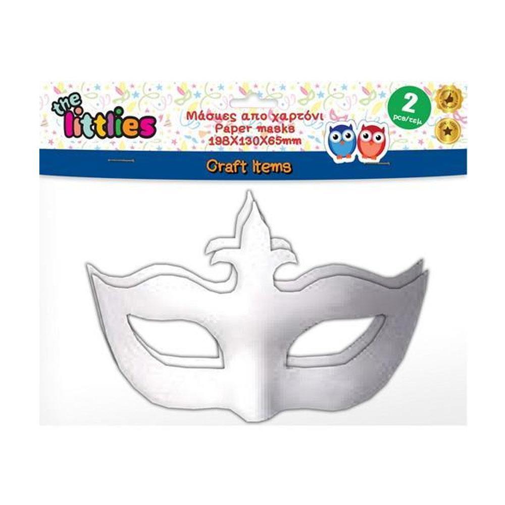 Μάσκες χάρτινες 2 τεμ.The littlies 0646747