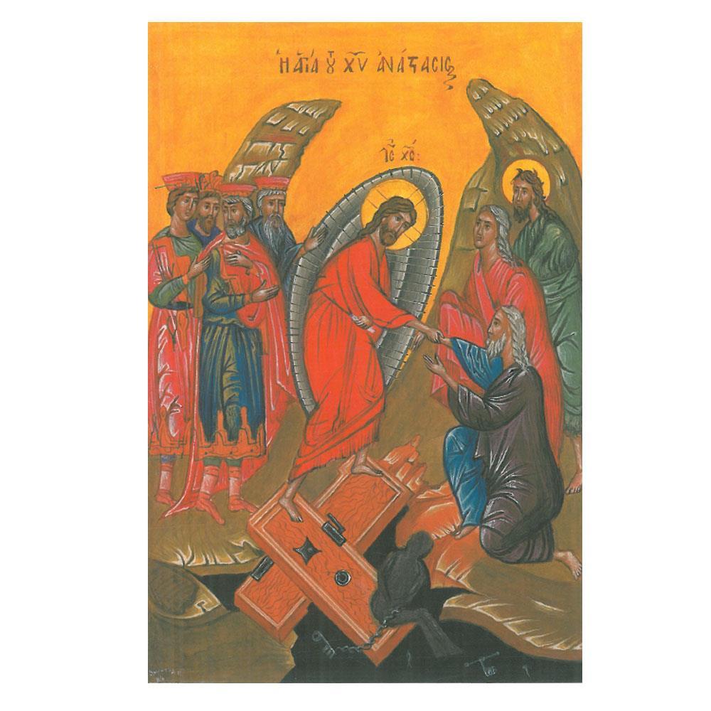 Κάρτα ευχετήρια Πάσχα