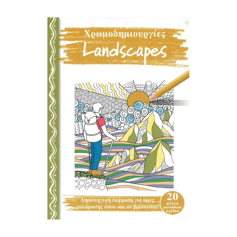 Μπλοκ ζωγραφικής Skag Landscapes 20 φύλλα