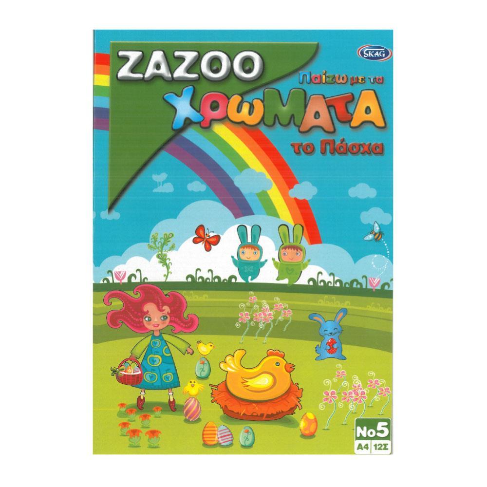 Μπλοκ παιδικής ζωγραφικής Zazoo Πάσχα No5