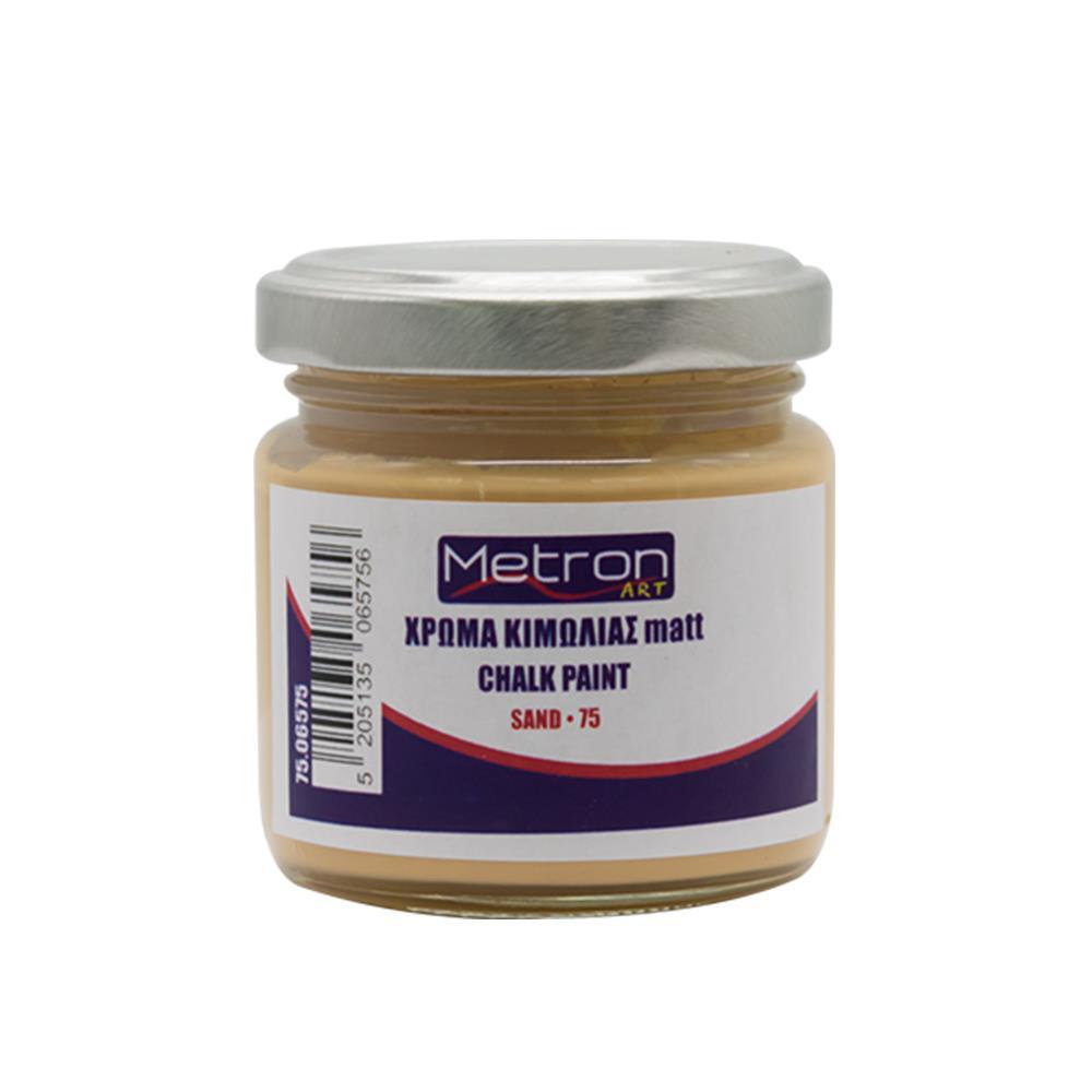 Χρώμα κιμωλίας Metron 110 ml sand