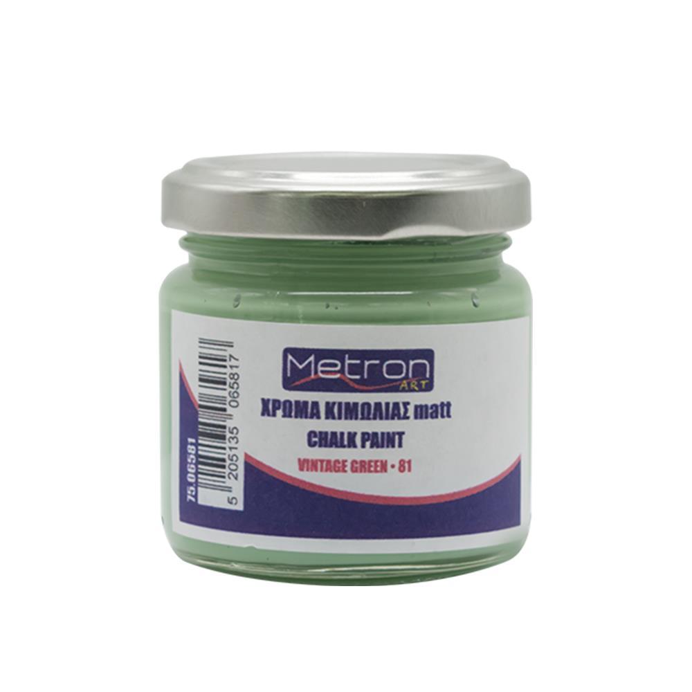 Χρώμα κιμωλίας Metron 110 ml vintage green