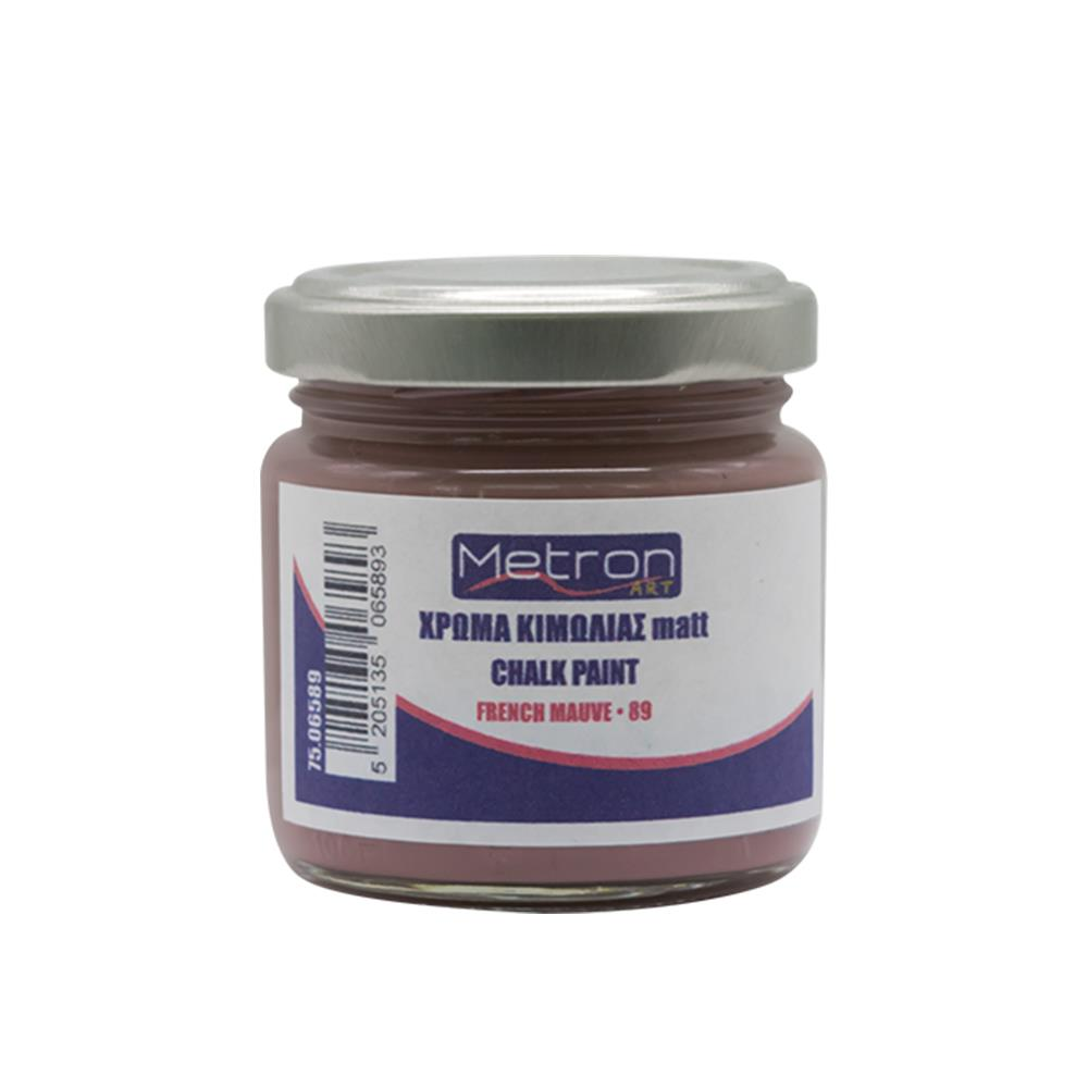 Χρώμα κιμωλίας Metron 110 ml  french mauve