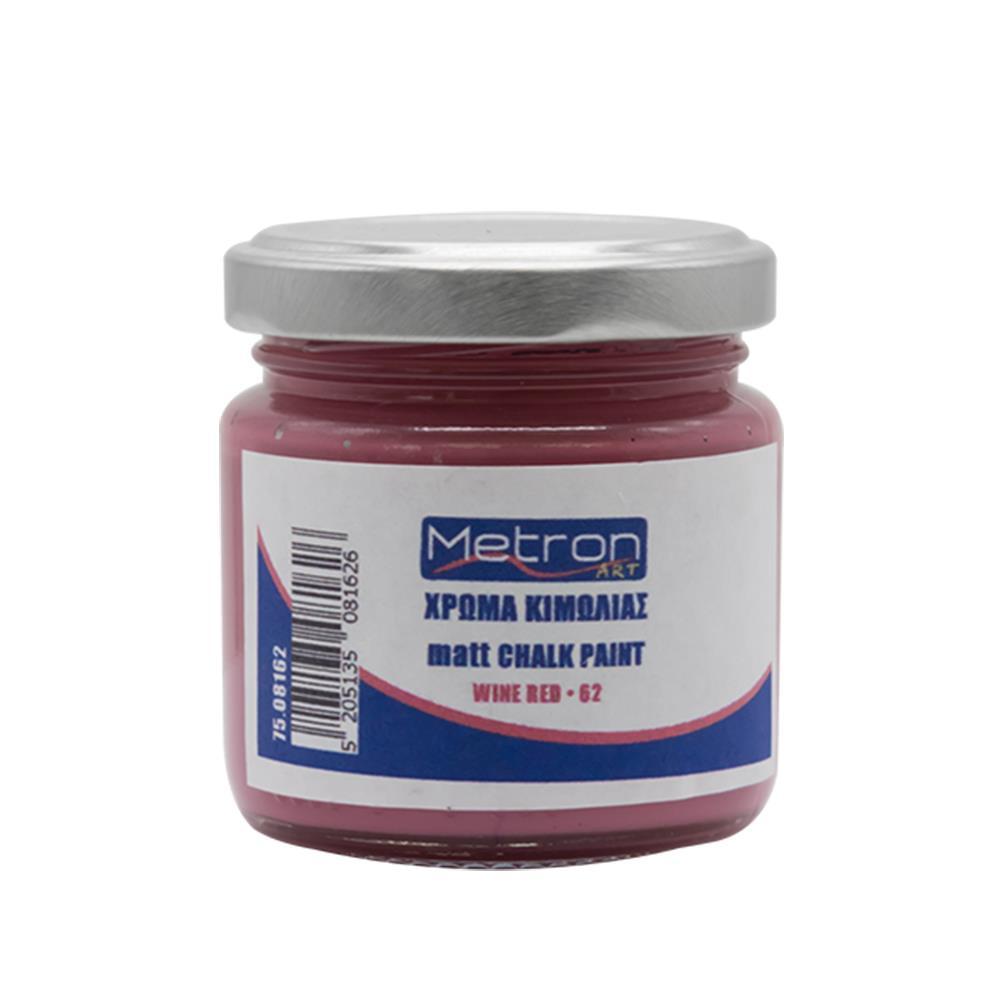 Χρώμα κιμωλίας Metron 110 ml wine red