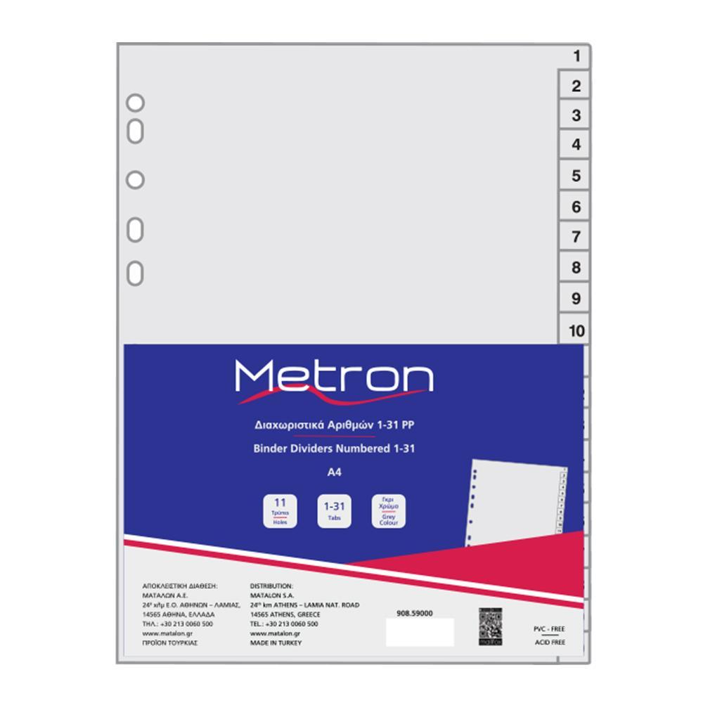 Διαχωριστικά ευρετήρια 1-31 γκρι με αριθμούς Metron