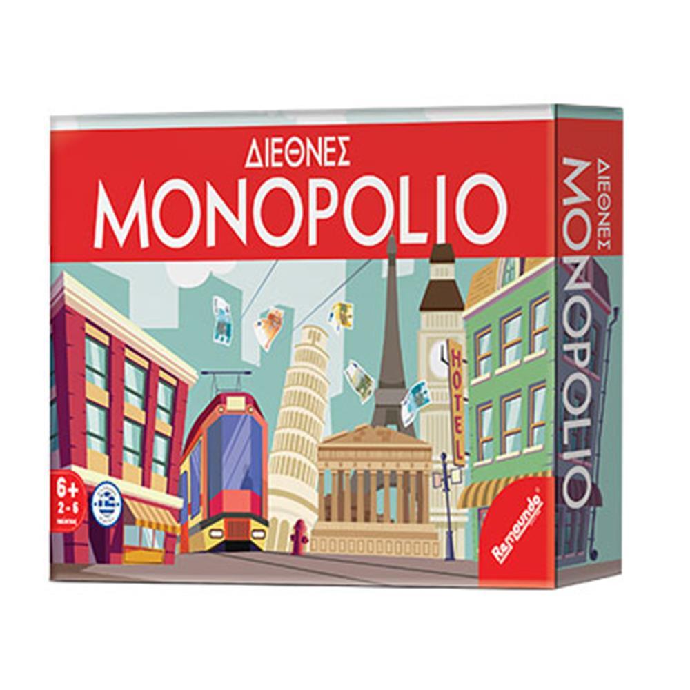 Επιτραπέζιο παιχνίδι Remoundo μονοπώλιο διεθνές