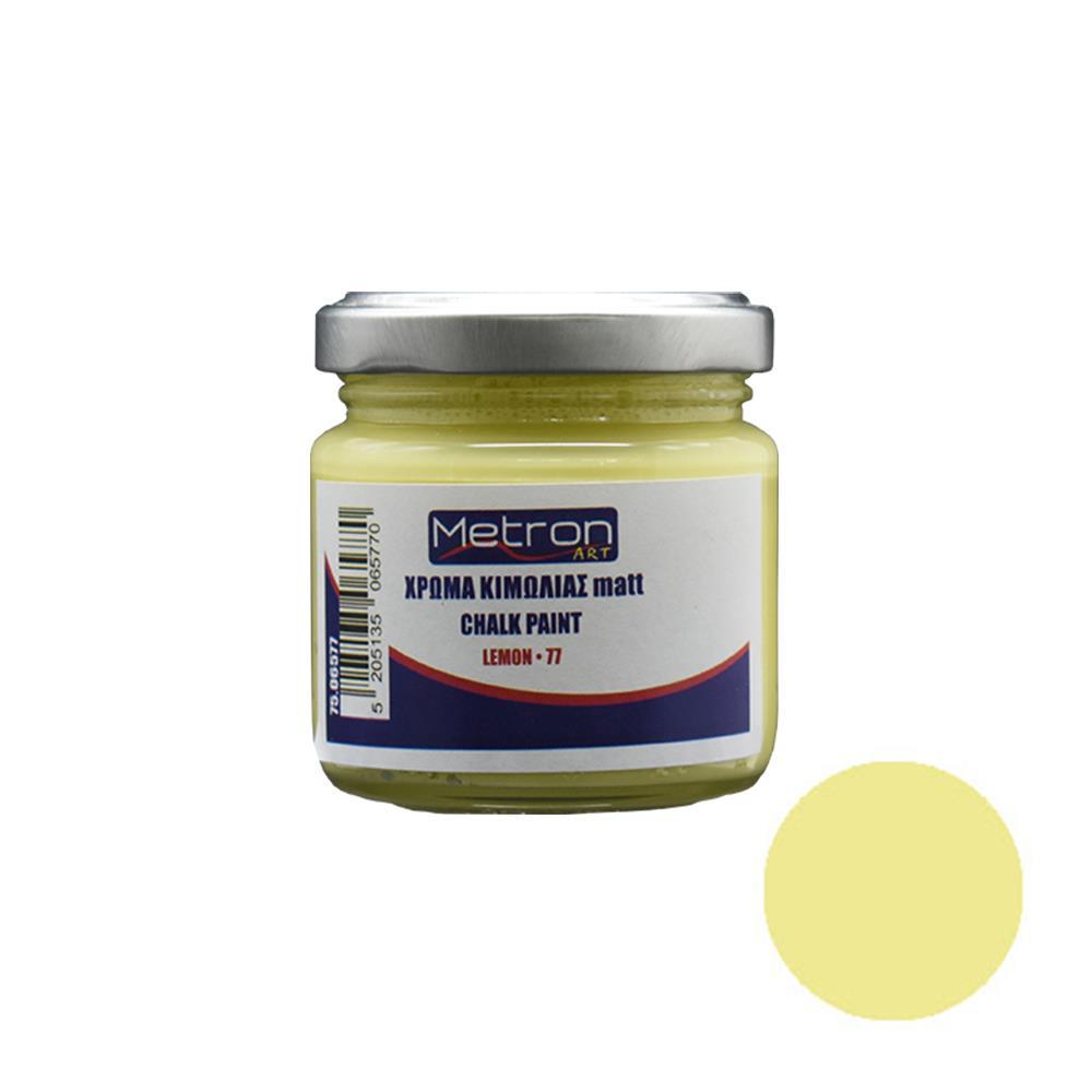 Χρώμα κιμωλίας Metron 110 ml lemon