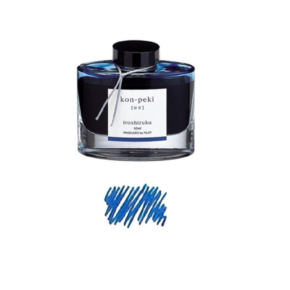Μελάνι πένας Pilot Iroshizuku 50 ml μπλε Kon Peki
