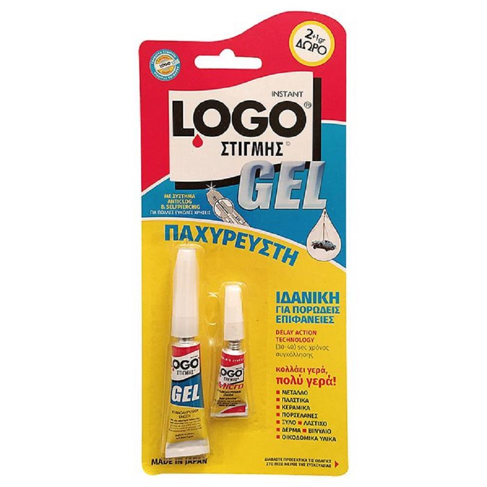 Κόλλα στιγμής Logo Gel 2+1 gr δώρο