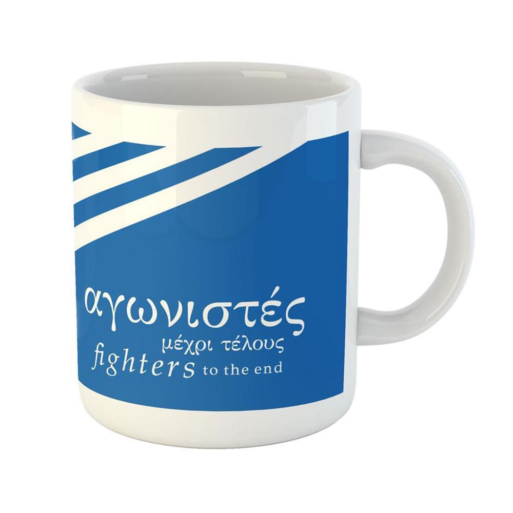 Κούπα κεραμική Ελλάδα 2021 325ml μπλε