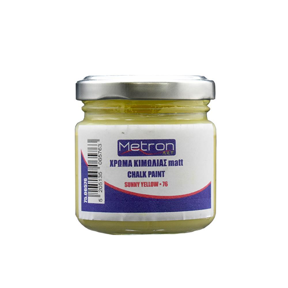 Χρώμα κιμωλίας Metron 110 ml sunny yellow