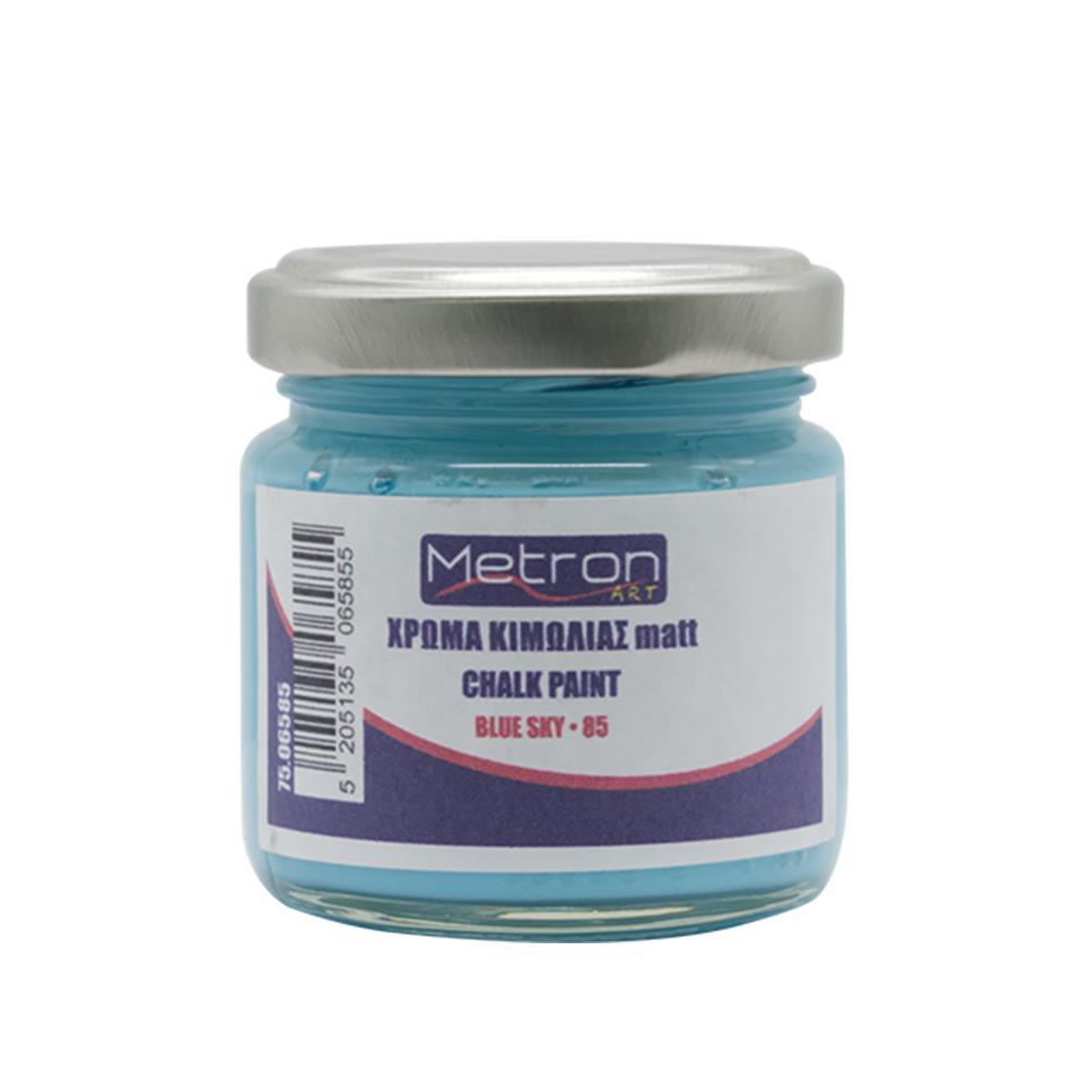 Χρώμα κιμωλίας Metron 110 ml blue sky