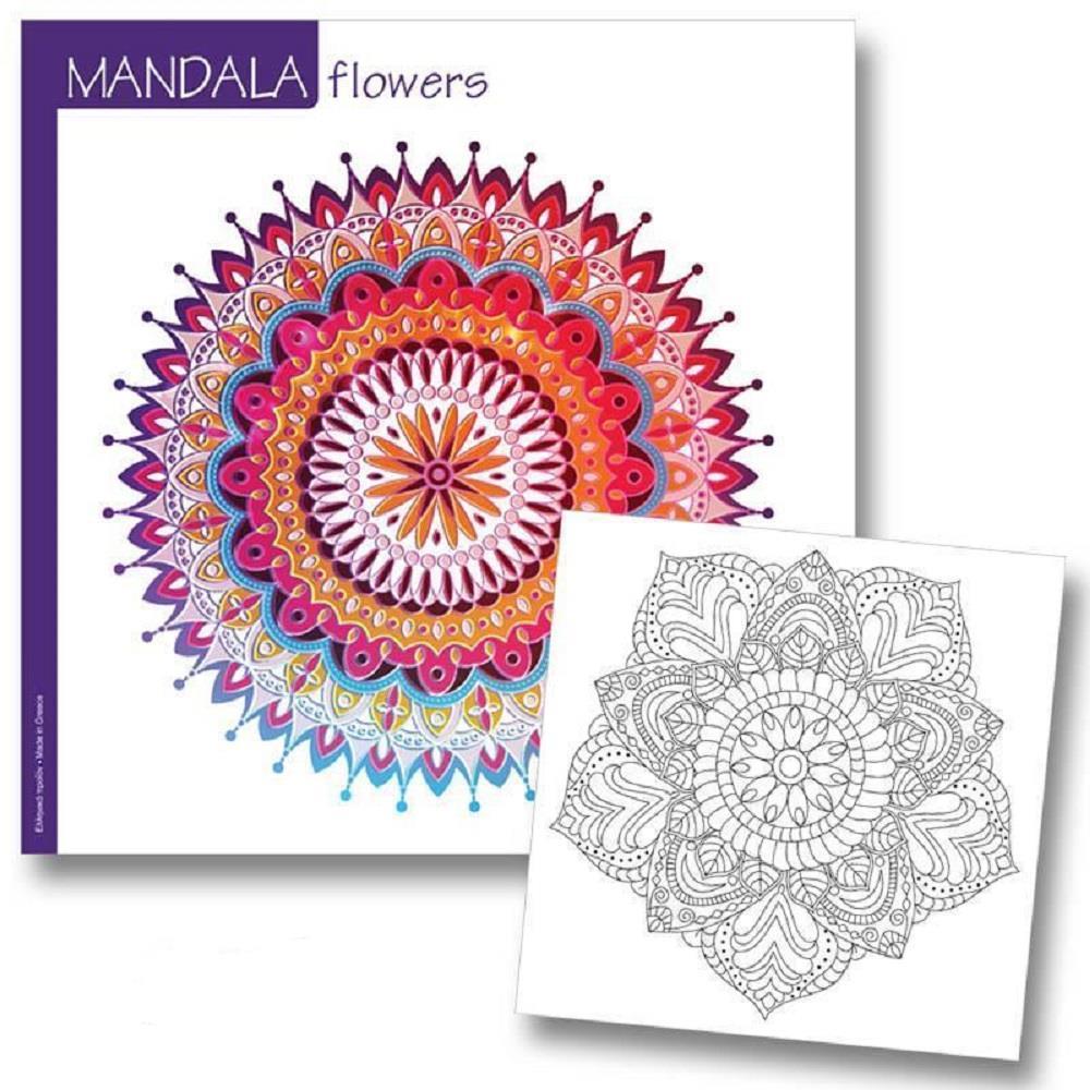 Μπλοκ ζωγραφικής 23x23 Νext mandala flowers 36 φύλλα