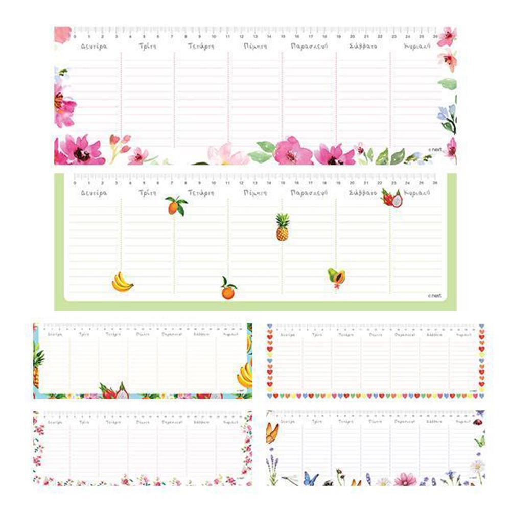 Ημερολόγιο πλάνο εβδομαδιαίο11x30 Next με μαγνήτη 50φ