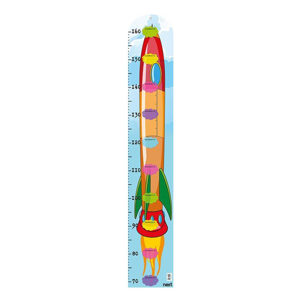 Υψομετρητής Next πύραυλος 100x20 cm