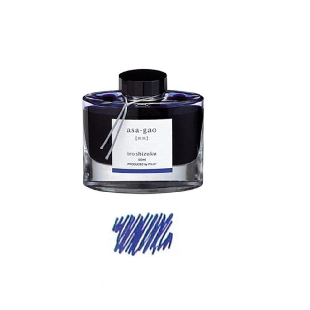 Μελάνι πένας Pilot Iroshizuku 50 ml μπλε Asa Gao