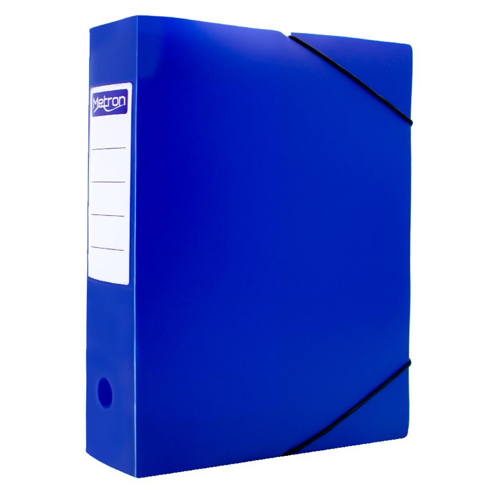 Κουτί λάστιχο Metron 25x33x8cm μπλε