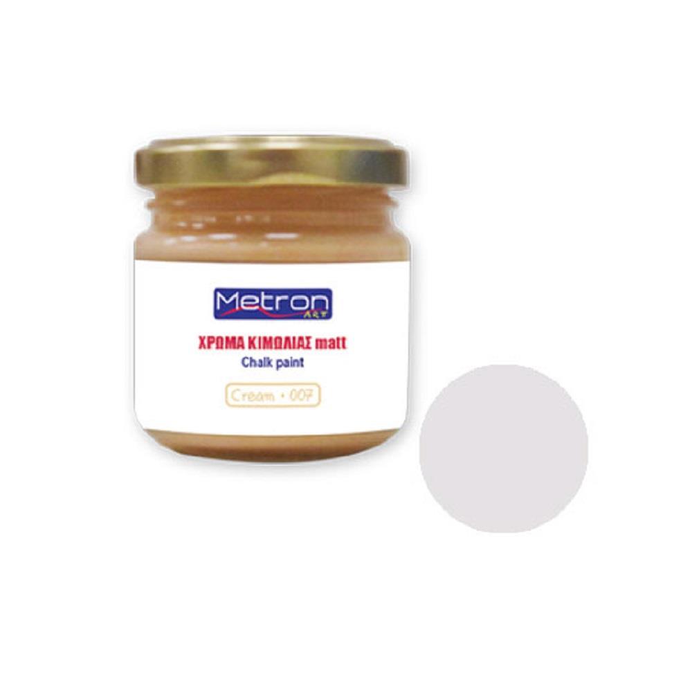 Χρώμα κιμωλίας Metron 110 ml pale violet