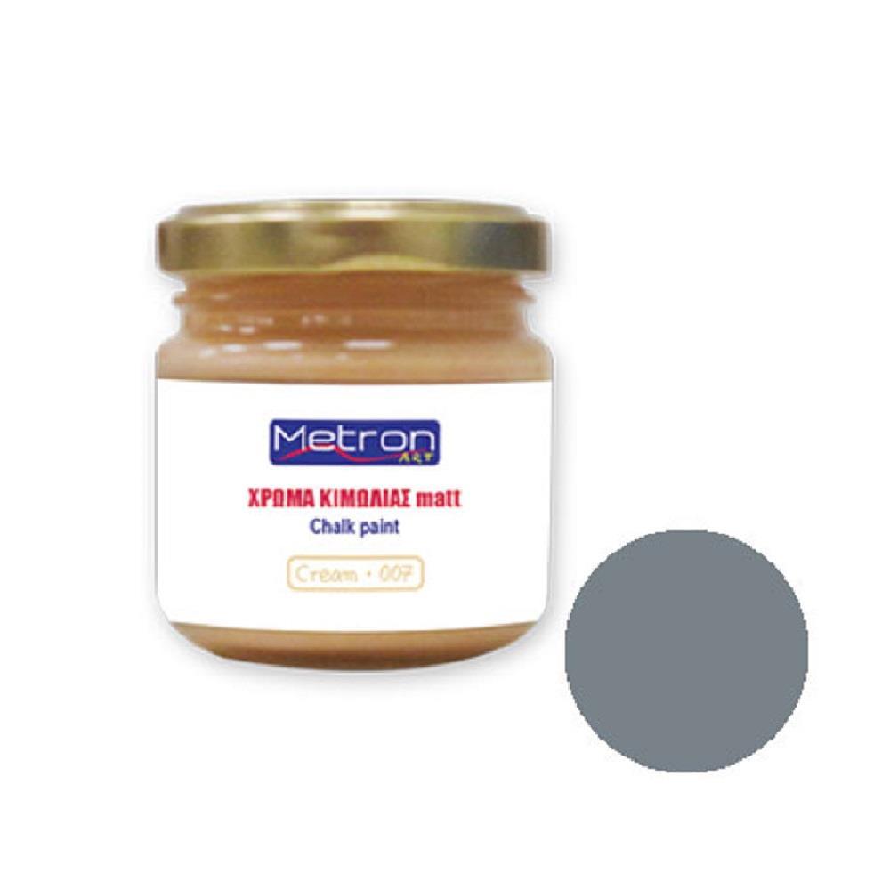 Χρώμα κιμωλίας Metron 110 ml warm blue