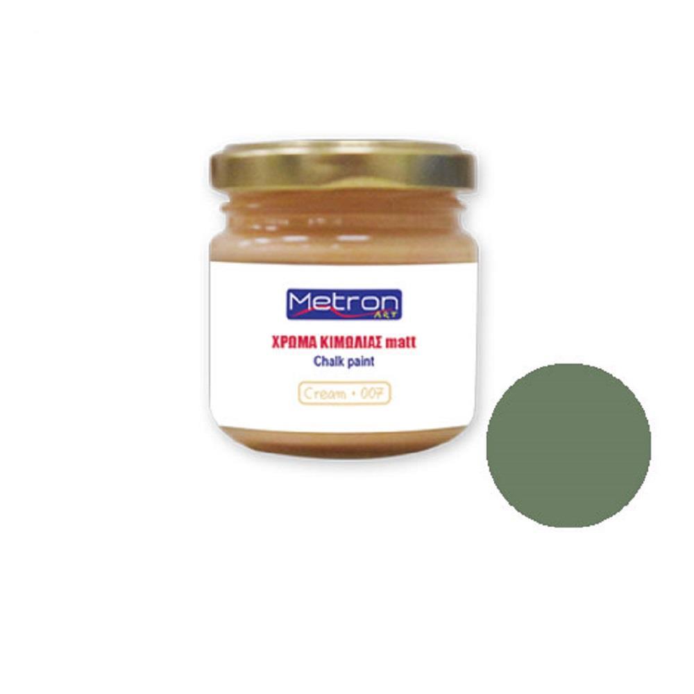 Χρώμα κιμωλίας Metron 110 ml tree green