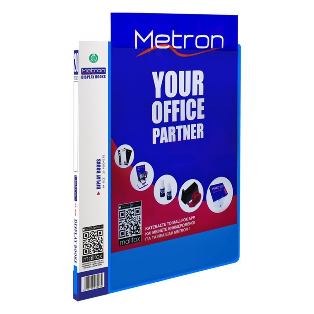 Σουπλ Metron θήκη εξώφυλλο 40 θέσεων μπλε