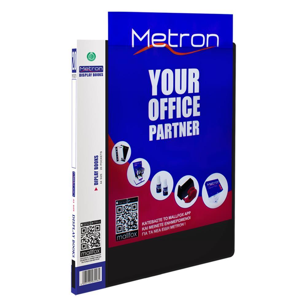 Σουπλ Metron θήκη εξώφυλλο 40 θέσεων μαύρο