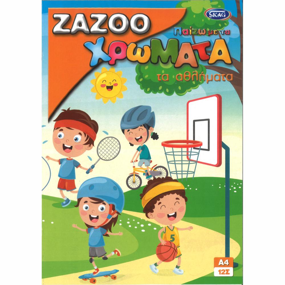 Μπλοκ παιδικής ζωγραφικής Zazoo αθλήματα