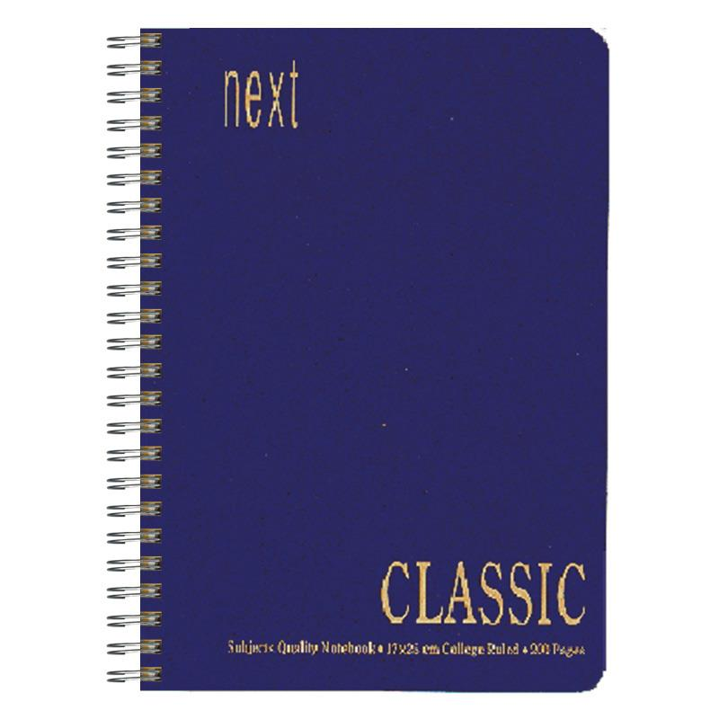 Next classic τετρ. σπιράλ μπλε17x25εκ. 5θεμ. 300σελ.
