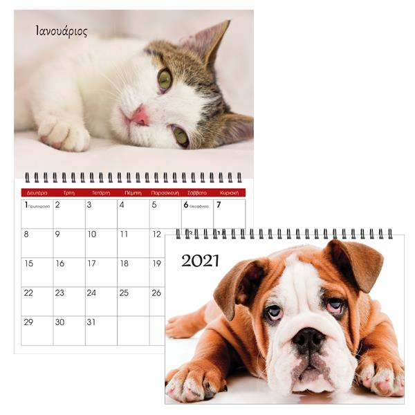 Next μηνιαίο σπιράλ πλάνο τοίχου dogs - cats 20x23εκ., 13φ.