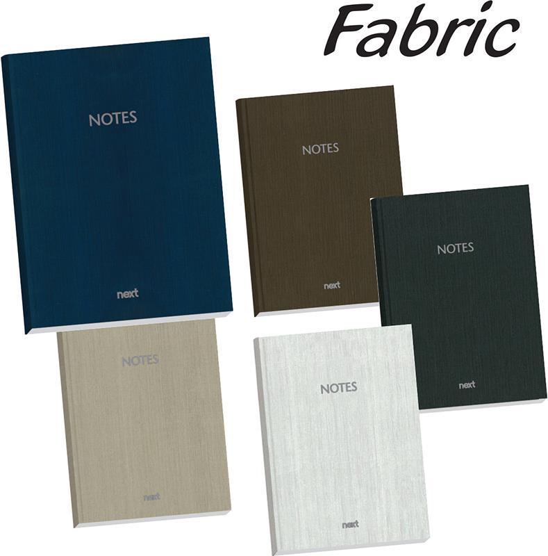 Next fabric τετρ. δετό ριγέ 17x25εκ. 4θεμ. 256σελ.