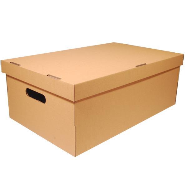 Νext κουτί nomad μουσταρδί Α3 Υ19x50x31εκ.