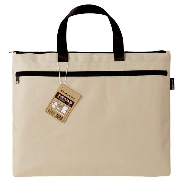 Comix τσάντα εγγράφων, 39x30.5 εκ., μπεζ, με δύο θήκες