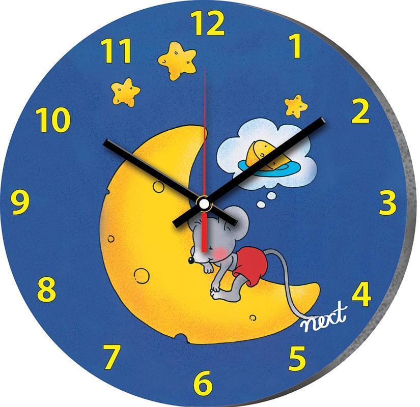 """Νext ρολόι Ø31εκ. """"ποντίκι-φεγγάρι"""""""
