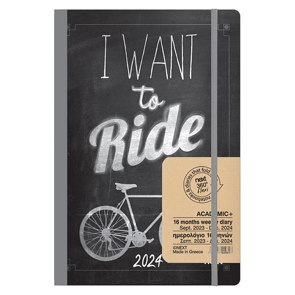 Next ημερολόγιο ACADEMIC+ 9/2021-12/2022 Gallery εβδομαδιαίο flexi 14x21εκ. Riding μαύρο