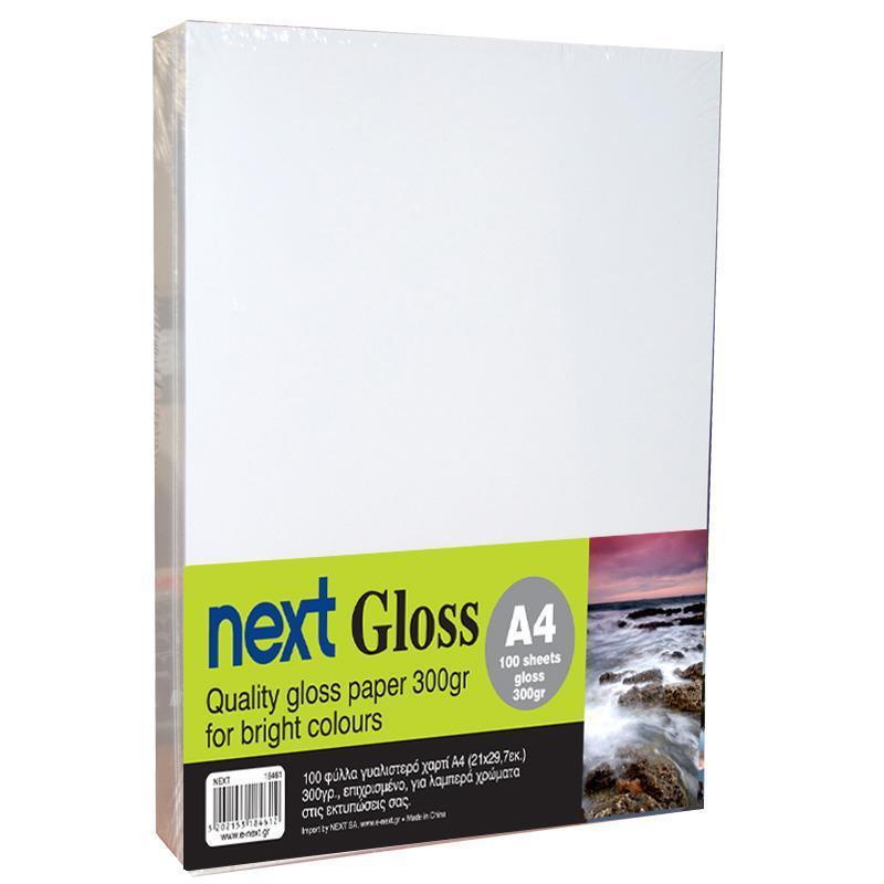 Next Gloss A4 300γρ. 100φ. premium gloss paper