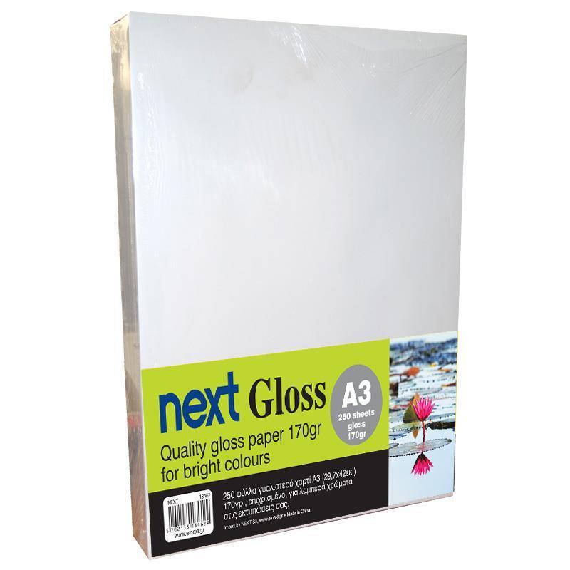 Next Gloss A3 170γρ. 250φ. premium gloss paper