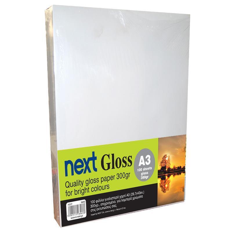 Next Gloss A3 300γρ. 100φ. premium gloss paper