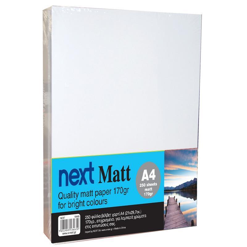 Next Matt A4 170γρ. 250φ. premium matt paper