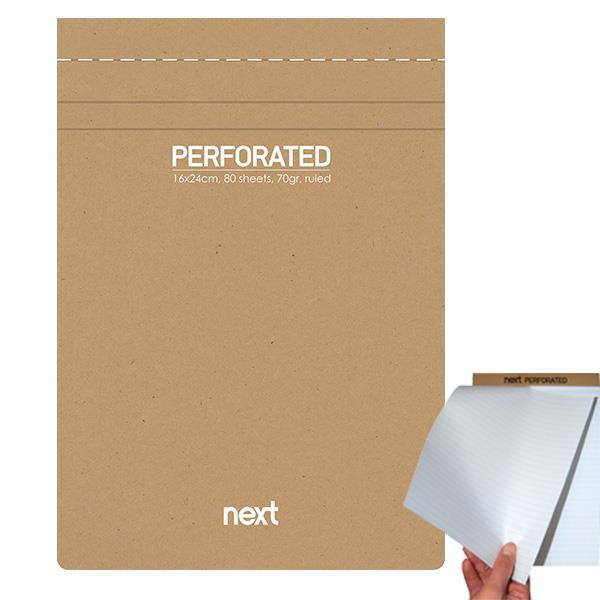 Next μπλοκ σημειώσεων perforated ριγέ 16,5x24εκ., 80φ., 70γρ.