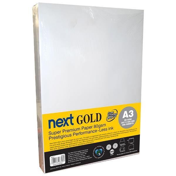 Next Gold A3 80γρ. 250φ. premium copy paper