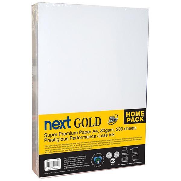 Next Gold A4 80γρ. 200φ. home pack premium copy paper