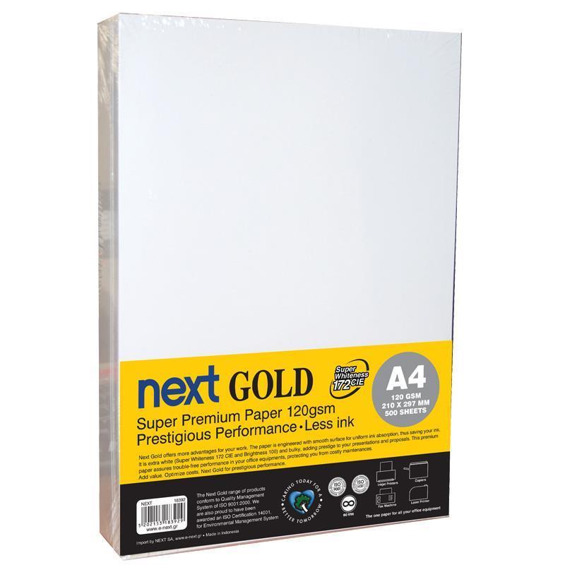 Next Gold A4 120γρ. 500φ. premium copy paper